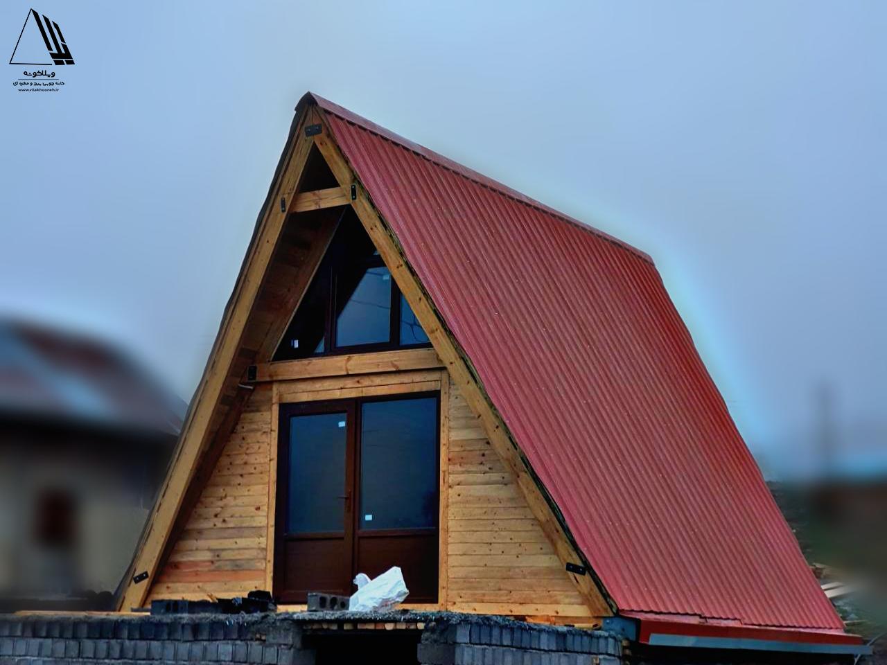 خانه چوبی  طرح A