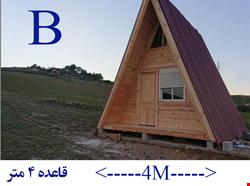 خانه چوبی طرح B